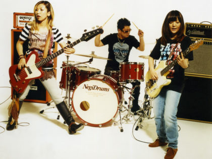GO!GO!7188 - C7 [Punk/Rock][2001][Japan]