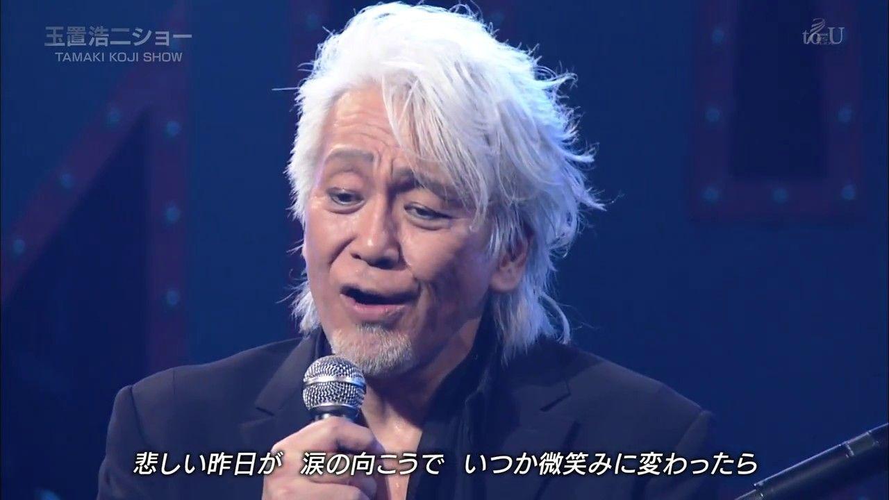 歌のうまい歌手