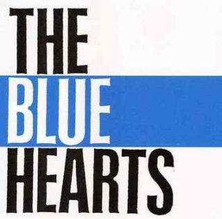 ブルーハーツ the blue hearts