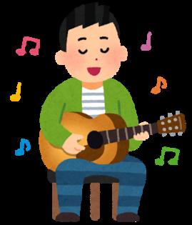 シンガー 歌手