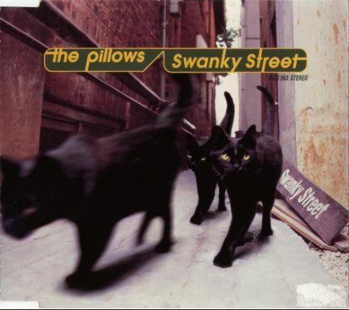 Swanky Street