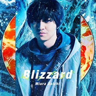 三浦大知_Blizzard
