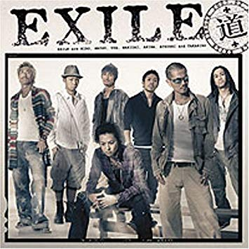 EXILE「道」