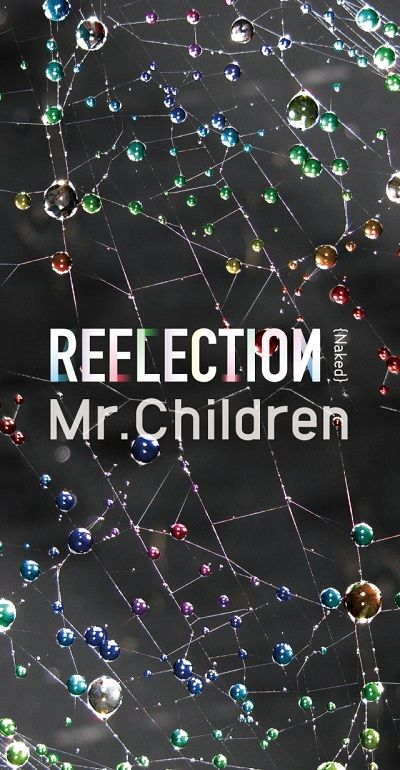 news_xlarge_mrchildren_reflection_naked