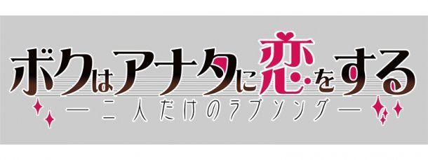 news_large_bokuana_logo