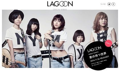LAGOON-Official-Website