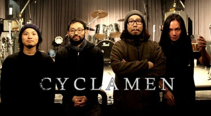 cycyAnnouncement_Cyclamen-1-672x372