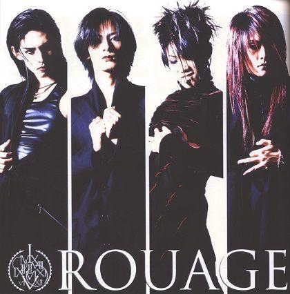 6_rouage 1995a