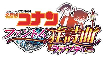 logo_main_2