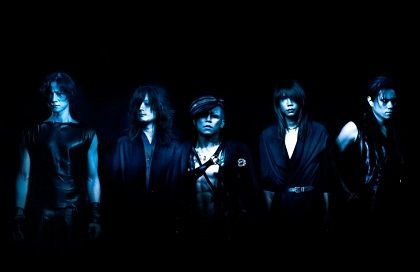 news_header_DIRENGREY_art20141026