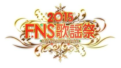 news_header_2015FNS