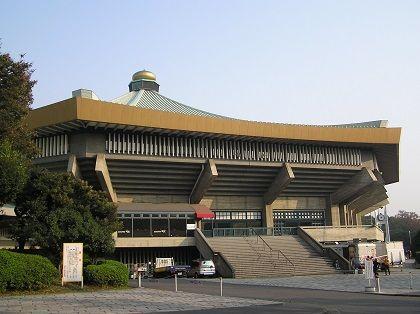Nippon_Budokan_1_Kitanomaru_Chiyoda_Tokyo
