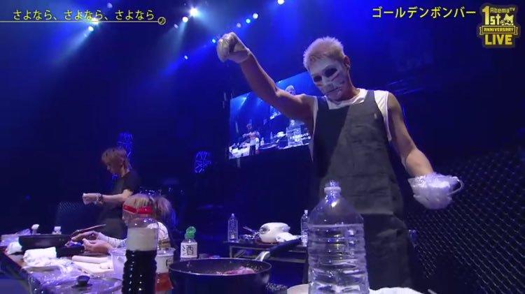 ライブ中に料理