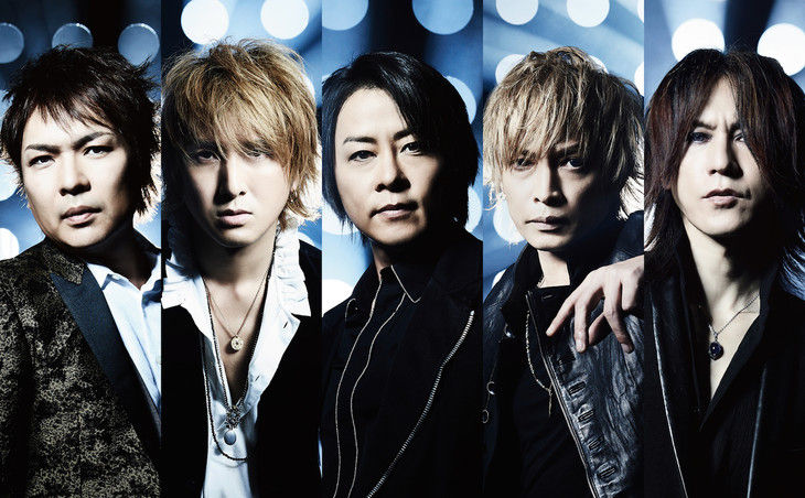 news_header_lunasea_art201610 (1)