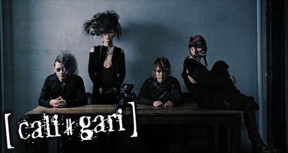 caligari_top