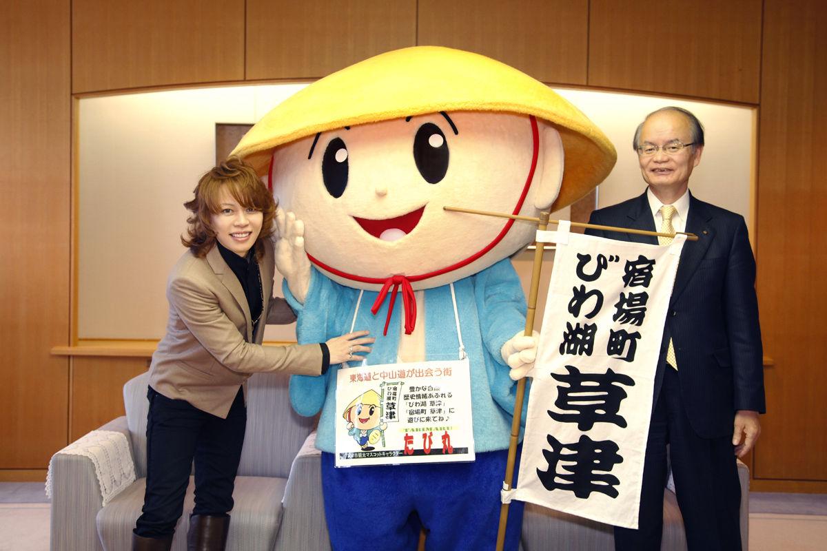 nishikawa_kusatsu