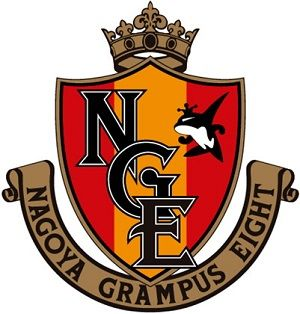 Nagoya_Grampus_Eight_logo