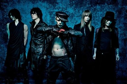 news_header_DIRENGREY_art201503