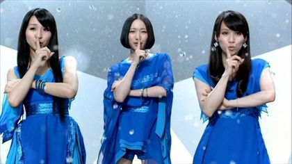 11082502-kirin-perfume5