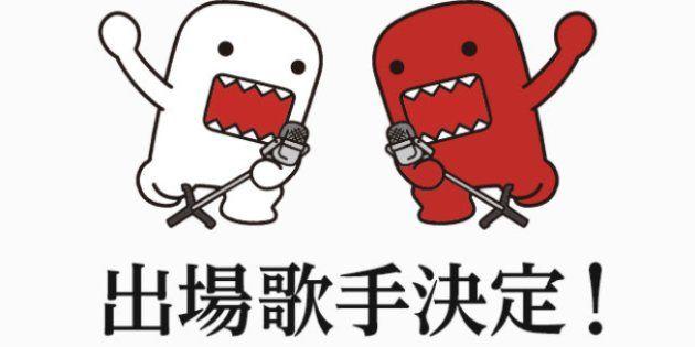 紅白歌合戦