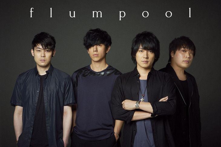 news_header_flumpool_art201606