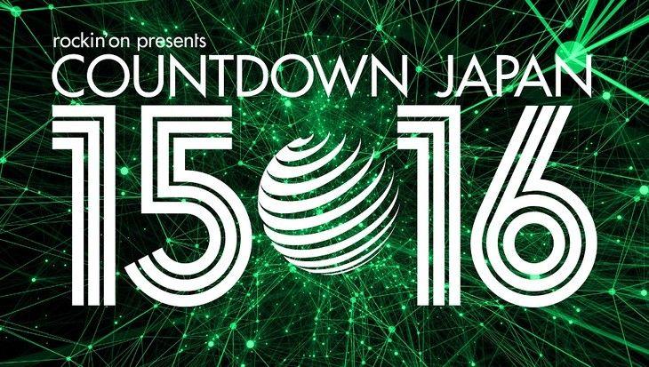 news_header_CDJ1516_logo