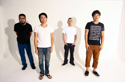 band_apart