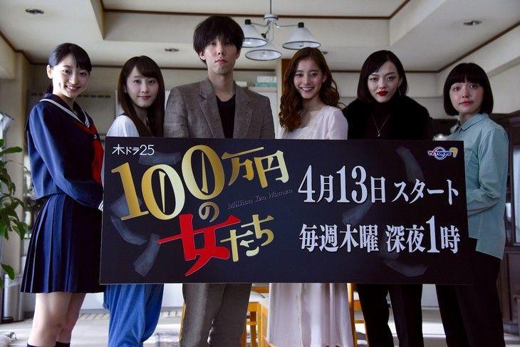 news_header_100man_kaiken1