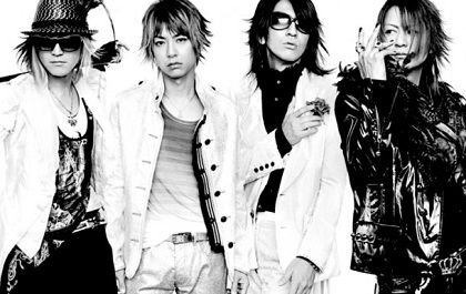 news_large_glay_090820