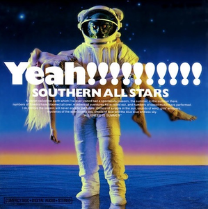 Southern-All-Stars-Yeah
