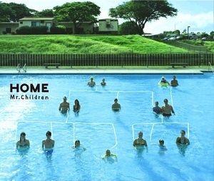 Children-HOME-2007