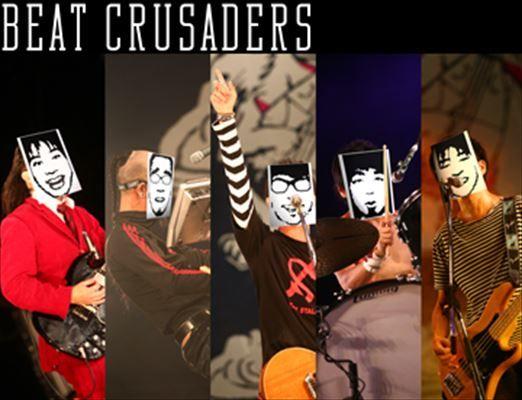 BEAT CRUSADERS_R