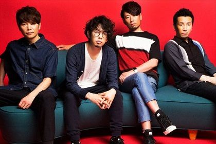 asian_kung_fu_generation