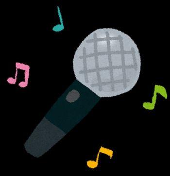 karaoke_mike_R
