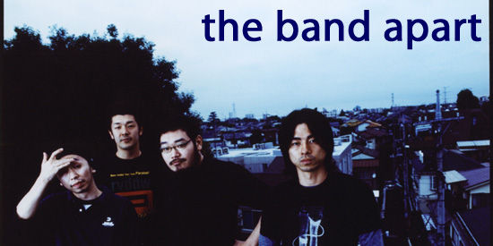 the-band-apart