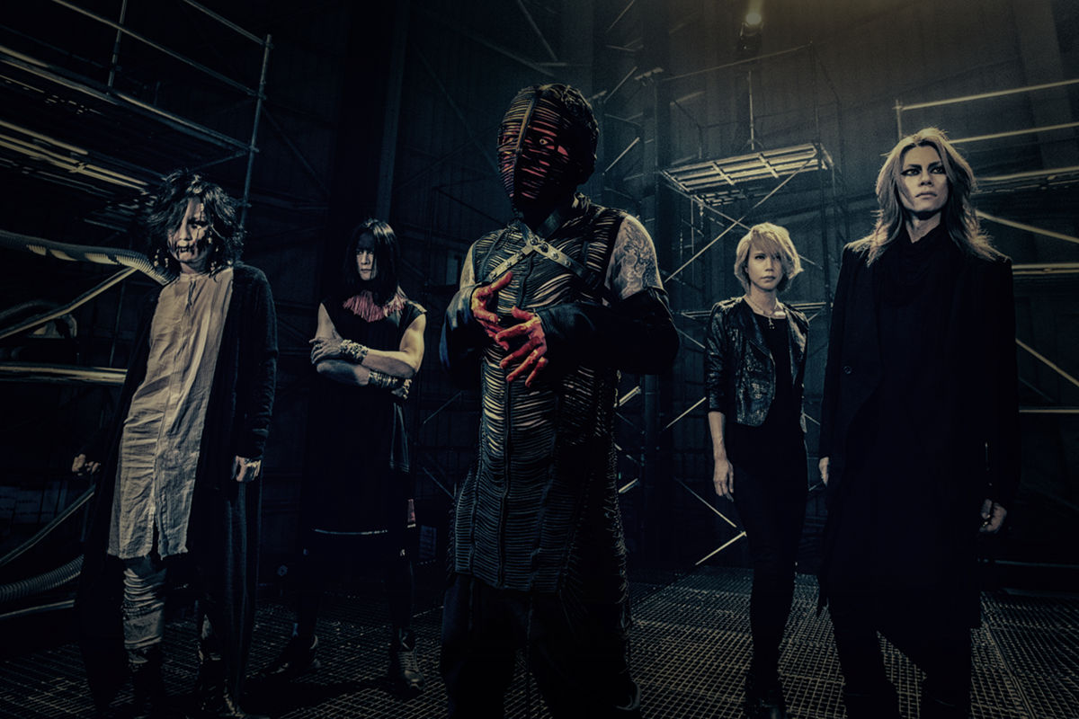 DIRENGREY