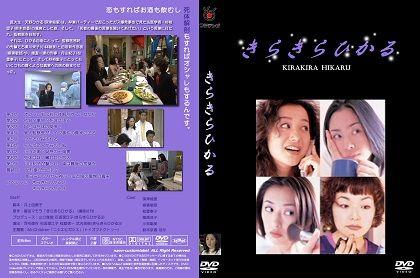 kirakira_hikaru_15mm