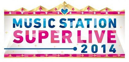 news_header_MUSICSTATION_SUPERLIVE2014_logo