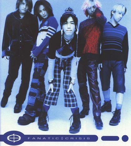 8_Fanatic Crisis 1998