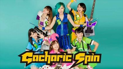 gacharic-spin-tekko-2014-video-c_R
