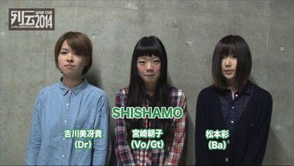 rtdn2014_shishamomaking