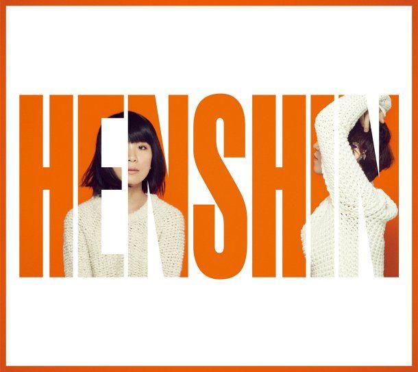 news_large_HENSHIN_RGB