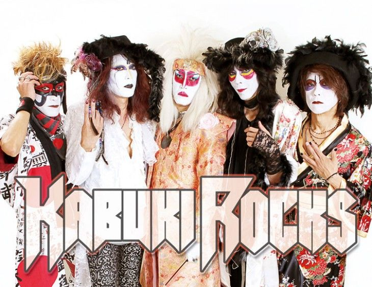 news_header_kabukirocks_art201411