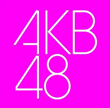 20121223_akb_37