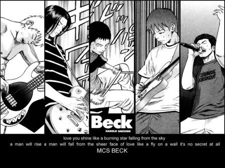 BECK 漫画1