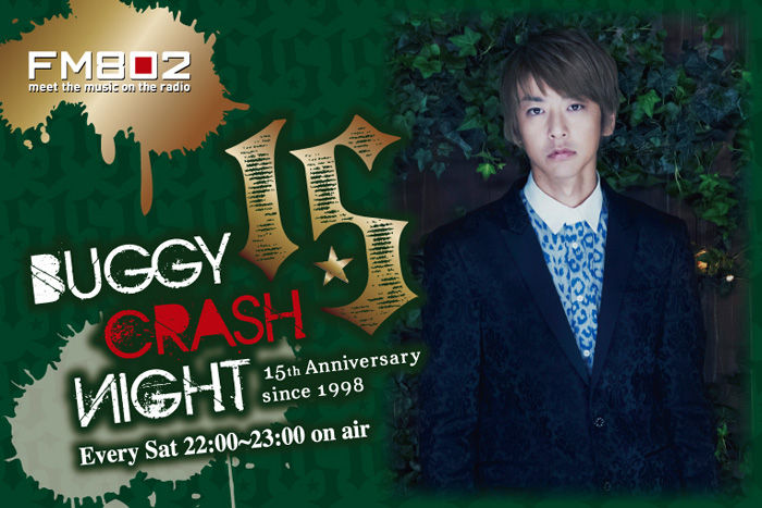 BUGGY CRASH NIGHT