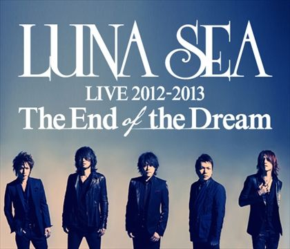 LUNA-SEA-–-The-End-of-the-Dream-Rouge-1