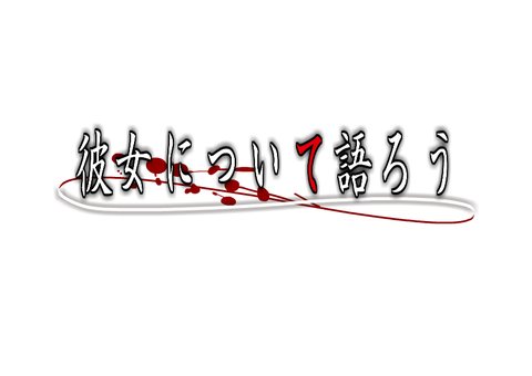 higurashi_logo