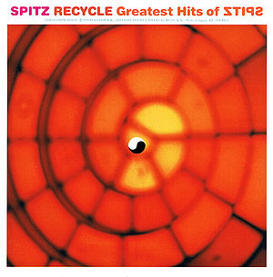 300px-Recycle_Greatest_Hits_of_Spitz