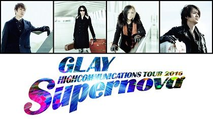 glay-main-pc151120